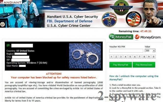 FBI Department of Defense virus skjermbilde