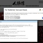 GandCrab ransomware skjermbilde