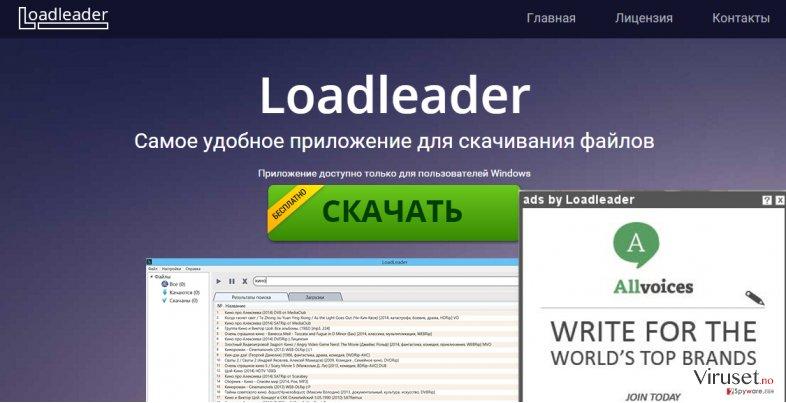 LoadLeader ads and the official LoadLeader website